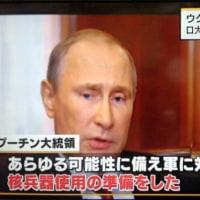 プーチン大統領は核戦争を含む世界大戦に備えている