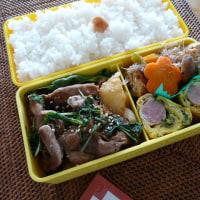 お弁当(豚肉のソテー・水菜ソース)