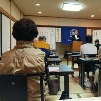 日田市倫理法人会 2016 年10月18 日(火) の連絡事項