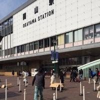 もう二度と岡山では見ることがないJR四国の観光列車の展示会に行ってきたよ!