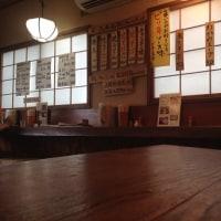 高越製麺所