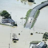 台風16号 ~ 2016-9-20 未明に鹿児島県を通過 西日本各地に被害 ~