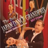 ジャパン ダンス グランプリ迫る