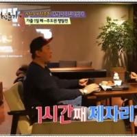 【クォン・サンウ撮影地&足跡巡り~】 'EDIYA COFFEE LAB' &'12drink'  by springさん&koromukuさんヾ(≧▽≦)ノ