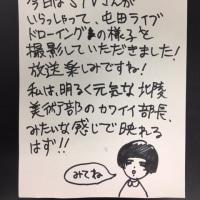 【続き】デモ指示待ちはダメ~170626