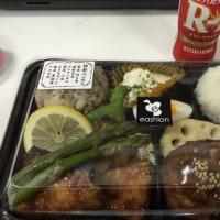 今日のお昼ごはん ブリ竜田のタルタル添え&越後大豆の豆腐ハンバーグ