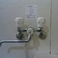 浴室用シャワー水栓の交換をしました。