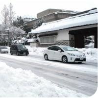 〇【自然に勝てぬ】・・・・・鳥取県内の米子自動車道や国道などの幹線道路でに災害派遣を要一時300台以上の車