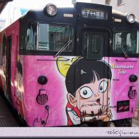 JR境線  ・  ねこ娘列車