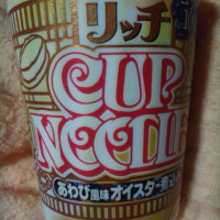 あわび風味 (-_-;)