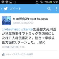 夜に外出したら神奈川大学方面でホバリングし監視していたヘリ2機が付きまとう人権侵害した。動画あり