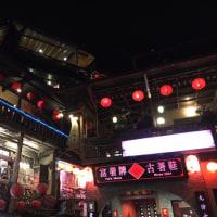 【FP益山ダイアリー】台湾一周してきました