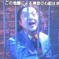 「LIFE!~人生に捧げるコント~」(2017.6.16OA)