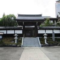 多摩 新四国 第13番 東福寺