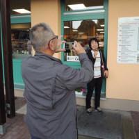 スイス旅行1日目 岡山→羽田→ミュンヘン→マイエンフェルト 2016.06.17 「306」