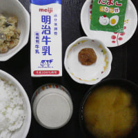 栄養科特製、1月12日の朝食(常菜食)