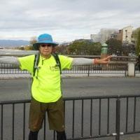 旧東海道ランニング「東海道走膝痛シ」・・・草津宿~京都三条大橋、その3(完走)