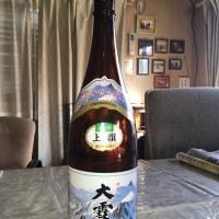 お酒の話ー[パートⅡ]