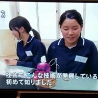 NHKニュース ご覧いただきましたか?