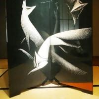 ミュージアム巡り 動物集合 極光