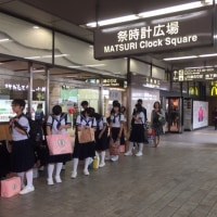 修学旅行 京都駅にて