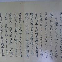 幻住庵の記 その6