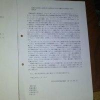 「核兵器禁止・・・」意見書が否決されました!