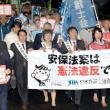 何故報じない、日本のメディアは報道暴力テロ組織と同じ