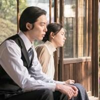 韓国映画つるべ打ち<4>『ラスト・プリンセス -大韓帝国最後の皇女-』