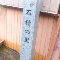 2016 京阪坂本~比叡山を楽しみます。