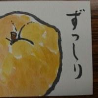 お絵描きの日!