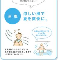 福岡 浴室換気暖房乾燥機「TOTO三乾王TYB3011GAW1」福岡市南区高宮