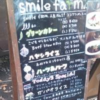 smile farm 栃木市 @ 森のアートフェスタ サンタヒルズ 那珂川町