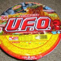 UFO問題で閣内不一致