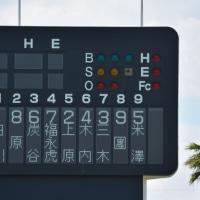 29.5.27 学童軟式野球選手権大会 準決勝