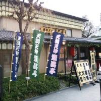大阪「天神 祭」の前は「ヤマザキ春の パンまつり」