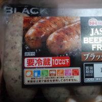 日本ハム・ビアホールウインナー ブラックペッパー