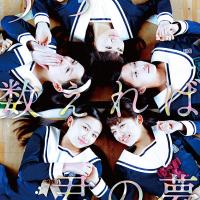 東京女子流主演映画「5つ数えれば君の夢」