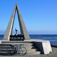 北海道縦断サイクリング