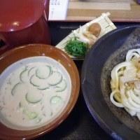 今日の昼ご飯・吉平