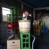 町田酒造入荷