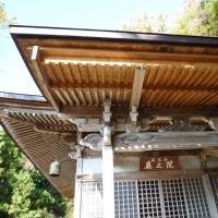 谷汲山(華厳寺~横蔵寺)