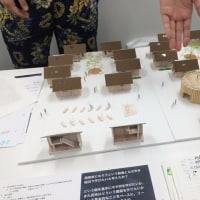 「早稲田建築AO入試(創成入試)の自己PR資料制作に入れるべきその他大勢の学科力だけの、ライバルから差をつける秘密: