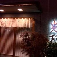 相方と♪近所の天ぷら屋さん(o^^o)