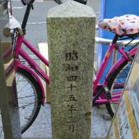 石碑伏0081  伏見銀座 跡