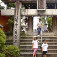 ちょっと昔の博多の写真(2001年8月撮影)