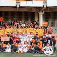 【ヴィアティン三重】 JFL昇格&全国地域サッカーチャンピオンリーグ決勝戦IN千葉第二位