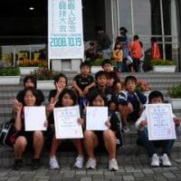 田島記念参加記念写真