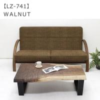 【撮影報告】ウォールナット 一枚板 リビングテーブル を撮影致しました。【LZ-741】