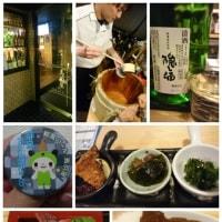 和風バール鳥羽屋 @ 都島日本酒祭り8